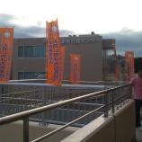 『(期間限定)戸田公園駅前行政センター2階で「戸田市優良推奨品」販売が行われています』の画像