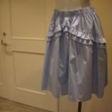 『N°21(ヌメロ ヴェントゥーノ)ストライプフレアスカート』の画像