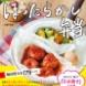 川崎利栄さん初著書 『フライパン1つで3品同時調理! 朝8分ほったらかし弁当』本日発売!