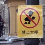 【動画】中国、スウェーデンのテレビ番組が「中国人侮辱」、現地大使館も大激怒 [海外]
