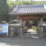 『いつか行きたい日本の名所 明星院』の画像