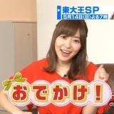 TBS「HKT48のおでかけ!」で日テレ「今夜くらべてみました」の話をする指原莉乃とフット後藤ww