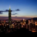 『台湾では必ず「臭豆腐」を食べよう!』の画像