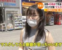 【悲報】メガネ女さん、マスクの使い方を知らないwwwwwwwwww