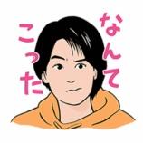 『『大豆田にハマってます!』・・・川崎店ブログ』の画像