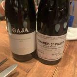 『スペシャルなワインたち』の画像