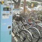 有料駐輪場に止めた自転車が撤去される被害が増えている…