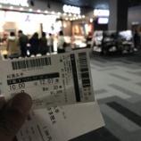 『00632-181207 映画「ボヘミアン・ラプソディ」を観にいってきました』の画像