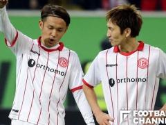 原口 & 宇佐美は良いチーム、良い監督に出会ったよな!