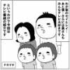 東海地方の売れているモノを調査!「売れっ子さん3」【PR】
