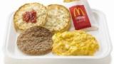 「マクドナルド」が遂に「本気」を出す!!!ハイパー美味そうな朝食メニューwwwww(※画像あり)