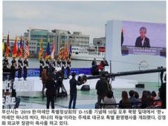 【ASEAN首脳会議】カンボジア「おい韓国、うちの国旗が違うぞ!変えろ!」⇒ 韓国「途上国が先進国に意見するな。黙れ!」⇒ 結果wwwwww