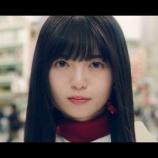 『【乃木坂46】齋藤飛鳥『母にとっての希望でありたい・・・』』の画像