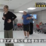 『【乃木坂46】振り付け師が踊ったインフルエンサーがカッコよすぎるwwwww【乃木坂工事中】』の画像