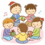 『【クリップアート】クリスマスプレゼント交換をする子どもたちのイラスト』の画像