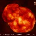 約1000年ぶりの超新星爆発なるか?オリオン座の巨星「ベテルギウス」に異変