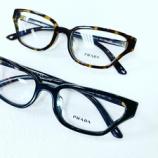 『シンプルだけどインパクトのあるメガネフレーム『PRADA』』の画像
