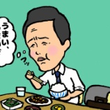 『井之頭五郎さんをご存じですか?』の画像