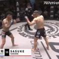【修斗】SASUKEが工藤諒司に判定勝利 フェザー級新ャンピオンに