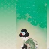 『京都文化博物館 舞妓モダン 〜2020年11月29日』の画像