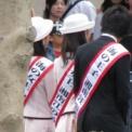 2011年 第38回藤沢市民まつり その4(海の女王3人組(坂口遥・笠原明香・森彩花))