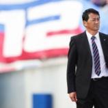 『ヴァンフォーレ甲府 上野展裕監督が退任することを発表! ルヴァン杯と天皇杯では8強入りもJ1復帰の目標を達成できず』の画像