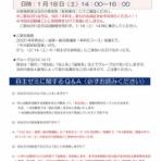 TAC中大駅前校の公務員ブログ