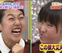 【欅坂46】ずみこの良いところあげてけ!