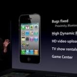 『iOS4.1にバージョンアップするとiPhoneの電池の減りが加速=TechWave読者アンケート結果【湯川】』の画像