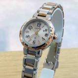 『今女性が一番欲しい時計★CITIZENクロスシー』の画像