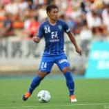 『アビスパ福岡 元日本代表DF駒野がFC東京から完全移籍』の画像