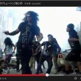 『【最新版】ド定番!クラブミュージックまとめ2015【YouTube50曲】』の画像