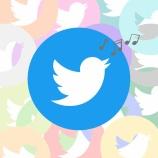 『『Twitterのススメ!「中の人」が教える!フォロワー激増のコツ!!』』の画像