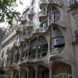 『スペイン バルセロナ旅行記5 奇抜で面白い世界遺産の住処、カサ・バトリョ』の画像