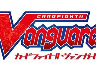 【ヴァンガード】10周年を記念したコラボブースターなど1月22日の戦略発表会で公開されるらしい