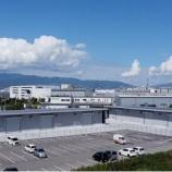 『ラサールロジポート投資法人・尼崎の危険物倉庫を追加取得』の画像