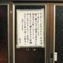 幾春別(いくしゅんべつ)