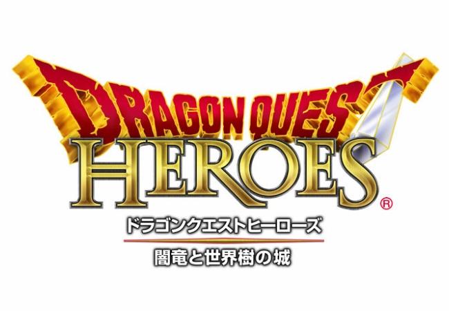 【ドラゴンクエスト ヒーローズ】攻略本でメタルスライム出現マップ