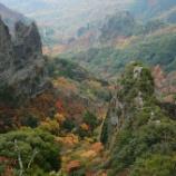 『いつか行きたい日本の名所 寒霞渓』の画像