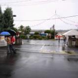 『鹿児島総合車両所まつり 2010』の画像