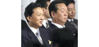 宮崎・鹿児島で鳩山内閣の支持率10%に 当然だわな。下り最速…w