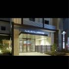 『卒業旅行!!その参 大阪やで ホテルに到着!』の画像
