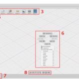 『ユーザーインターフェース』の画像