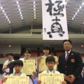I.K.Oセミコンタクトルール2018全国交流大会入賞者