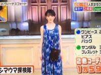 【元乃木坂46】生駒里奈、大人の女性なる...(画像あり)