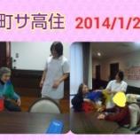 『昨日の桜町サ高住(シナプソロジチャレンジ)』の画像