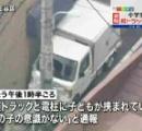 世田谷で小学生の列に軽トラックが突っ込み女の子が心肺停止に