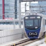 『【MRTJ南北線】ニッポンの新型通勤車、ジャカルタ市民へお披露目へ②(3月12日)』の画像