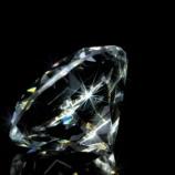『世界の呪われた宝石』の画像