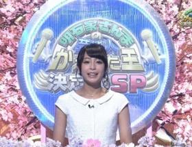 【画像】TBS宇垣美里アナが可愛すぎる